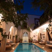 达尔阿尔法拉摩洛哥传统庭院住宅酒店