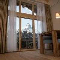 全景滑雪公寓式酒店