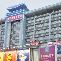 宁德霞浦曼哈顿大酒店