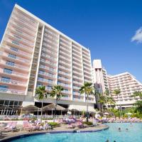 Ka'anapali Beach Club By Diamond Resorts