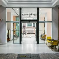 فندق أثينا كيبرا