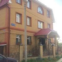 Апарт-отель Лечебная