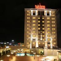 فندق باي خانلي بارك
